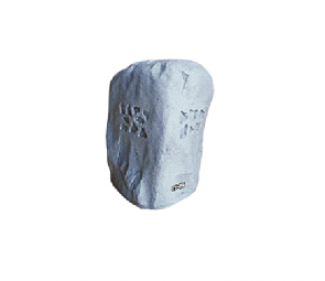 Norden N-10300D2 15W Weatherproof Rock Shaped Garden Speaker