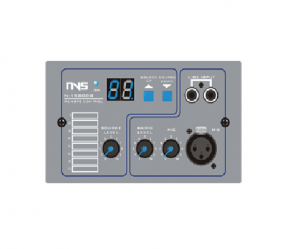 Norden N-15800B Remote Control With Audio Input Module(Grey & Aluminium)