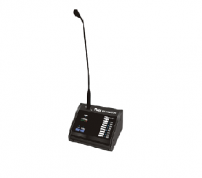 Norden N-17800A Remote Paging Console