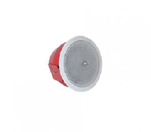 Norden N-5575 6-inch Fire Proof Ceiling Loud Speaker