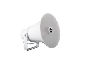 Norden N-9720K 50W Weatherproof Aluminium horn Speaker