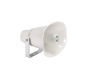 Norden NV-7720A 30W Outdoor Paging Horn Speaker 100V IP66 ABS Body Metal Bracket